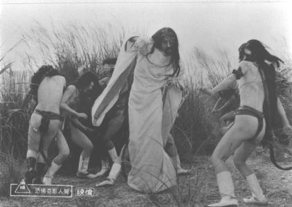 江戸川乱歩全集 恐怖奇形人間 (R-18)