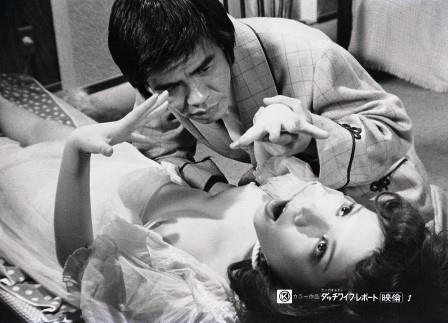 大人のオモチャ ダッチワイフ・レポート(35mm)