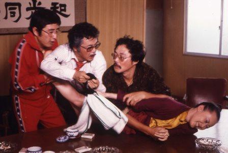快楽学園 禁じられた遊び(35mm)