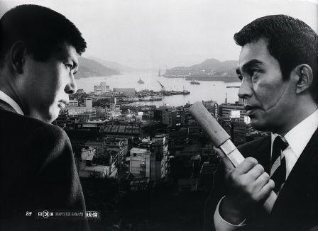 昭和やくざ系図 長崎の顔(35mm)