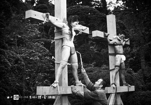 団 鬼六・原作 「黒い鬼火」より 貴婦人縛り壷 (R-18)(DVD)