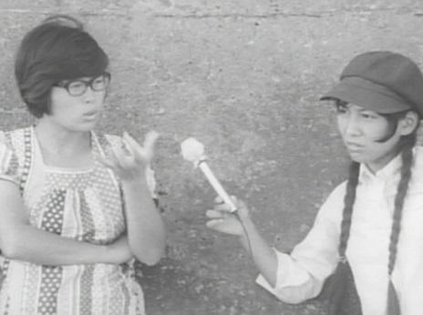 極私的エロス・恋歌1974(デジタル)