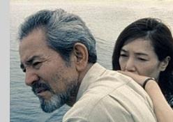 またの日の知華(35mm)