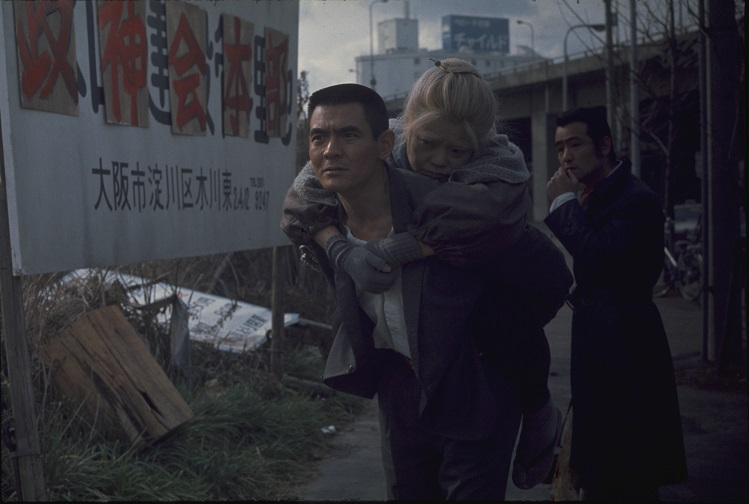 まむしと青大将(35mm)