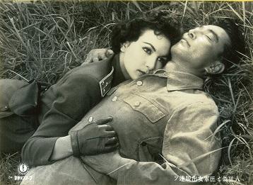 ソ連脱出 女軍医と偽狂人(デジタル)