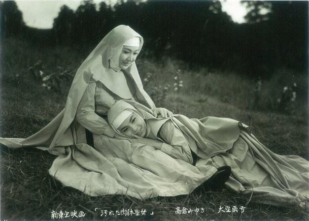 汚れた肉体聖女(デジタル)