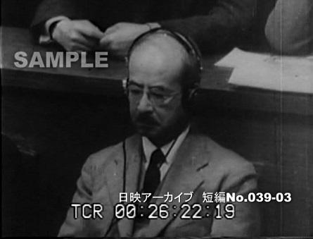 東京裁判 第三輯 真珠湾奇襲(デジタル)