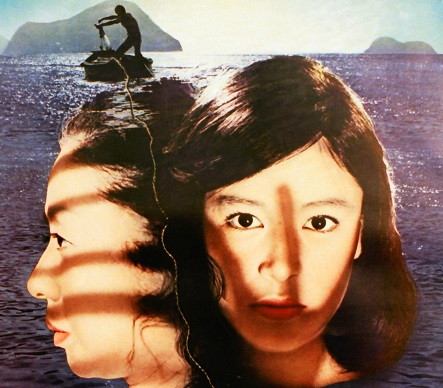 かげろう(35mm)