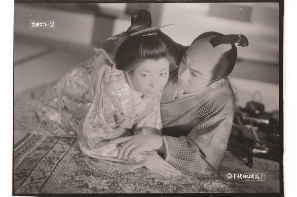 千代田城炎上(103分/35mm)