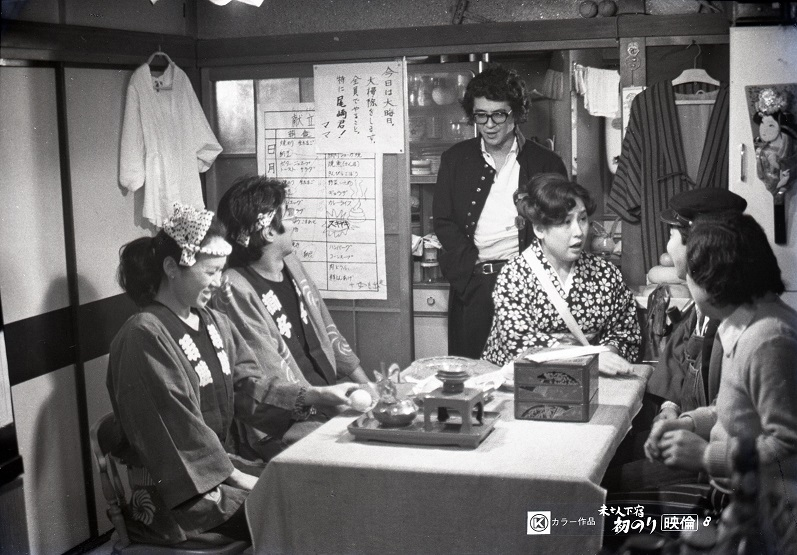 未亡人下宿 初のり(67分/デジタル)