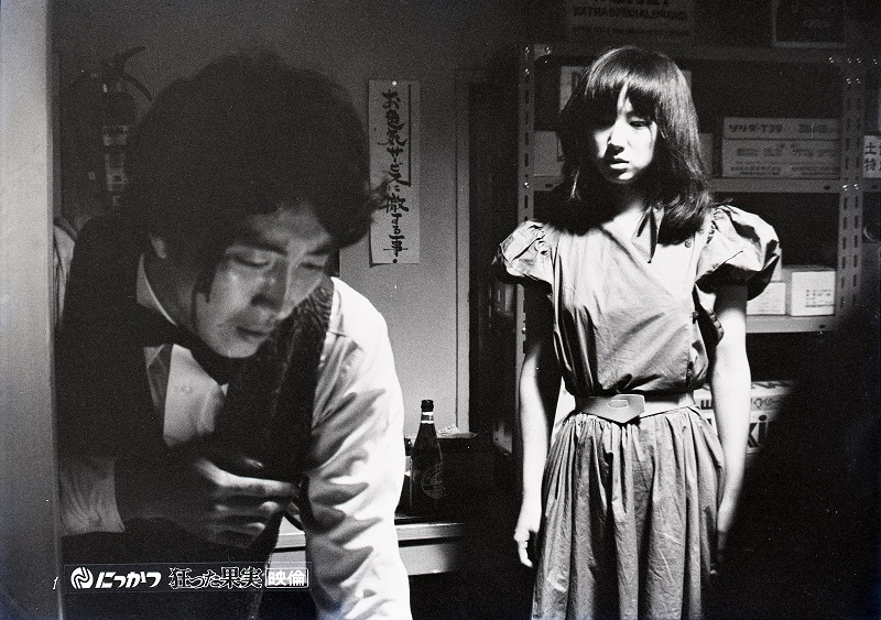 狂った果実(85分/35mm)