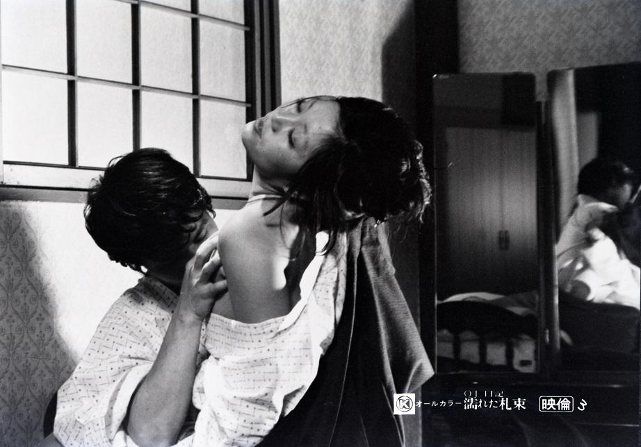 OL日記 濡れた札束(76分/35mm)